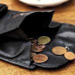 Půjčky pro každého s úrokem od 9,8 procent ročně